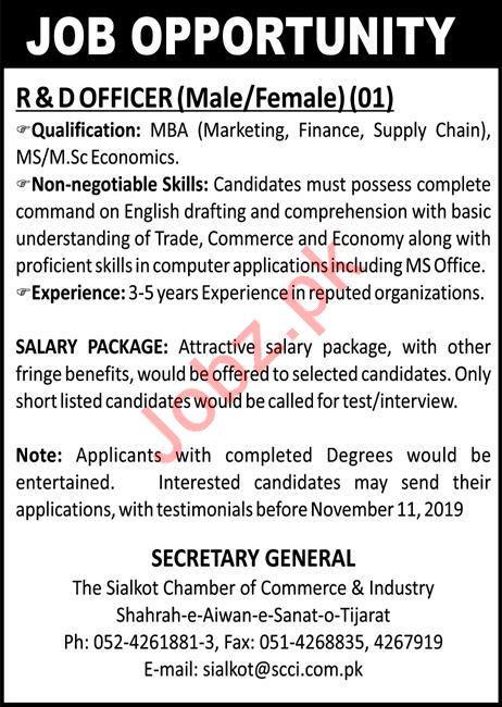 Research & Development Officer Job 2019 in Sialkot