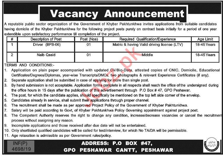 Public Sector Organization Jobs 2019 in Peshawar Cantt