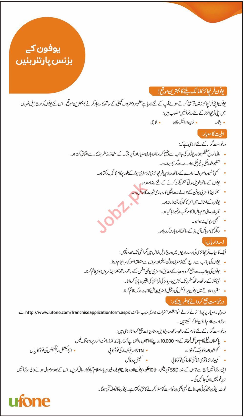 Ufone Franchises Jobs In Peshawar, DI Khan & Lachi Kohat