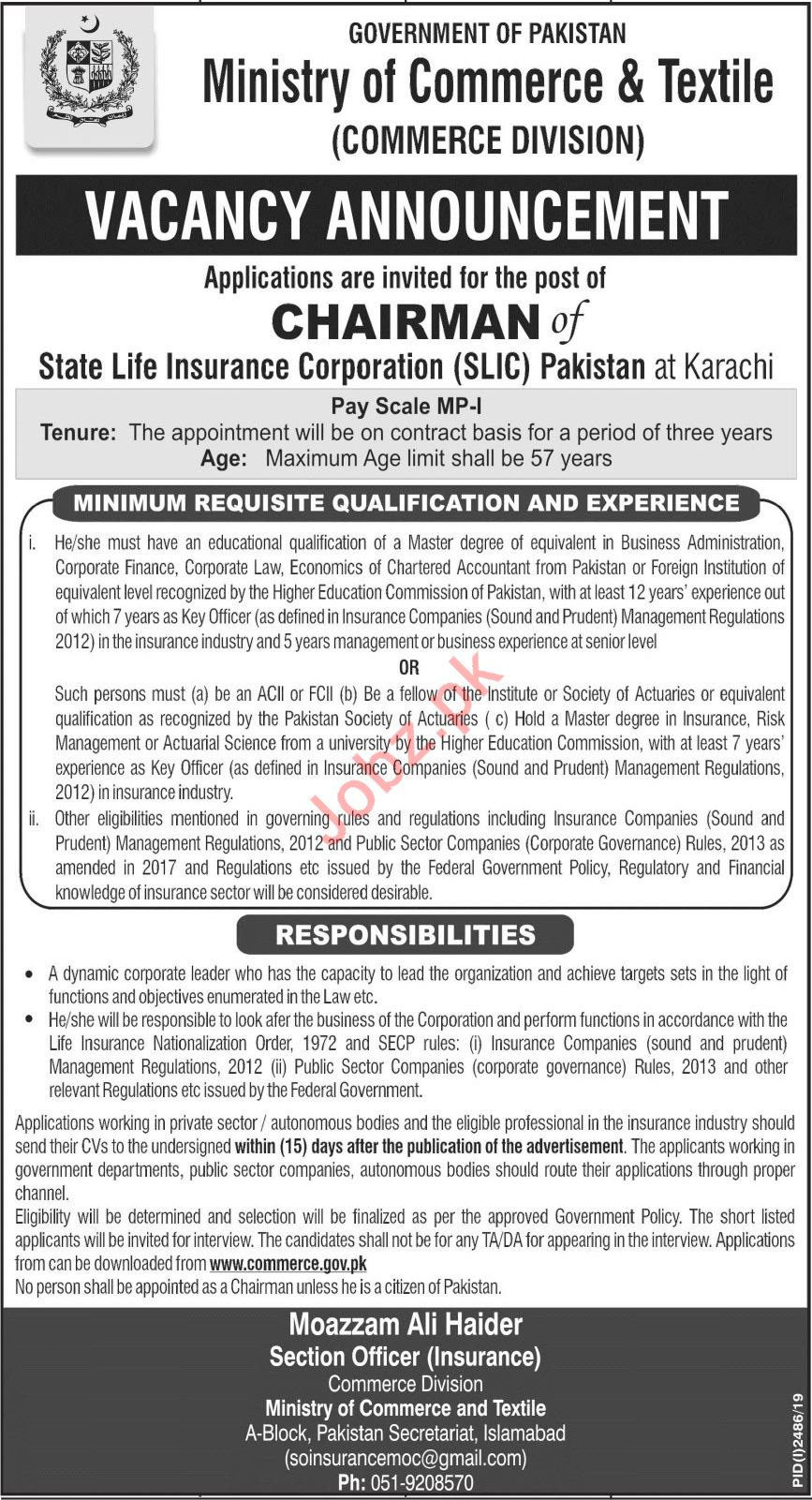 Ministry of Commerce & Textile Chairman Jobs 2019