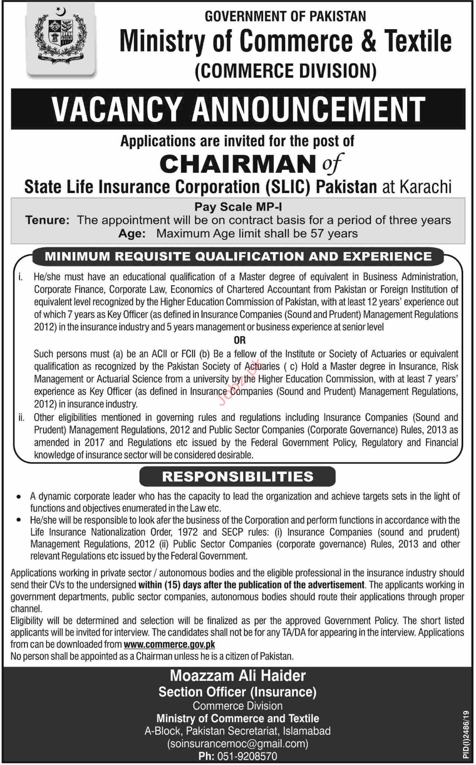 State Life Insurance Policy Status Lahore - wholesales-price