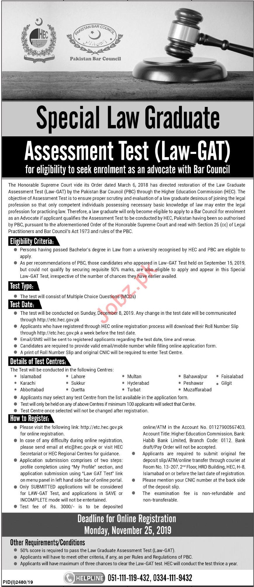 Pakistan Bar Council GAT Test 2019