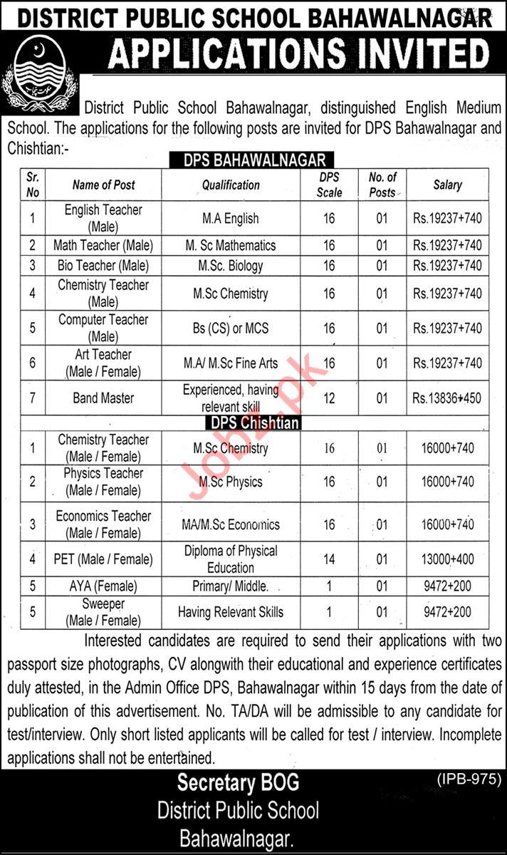 District Public School Teaching Staff Jobs 2019