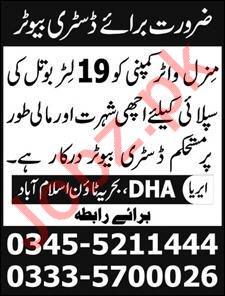 Distributor Job 2019 in Islamabad