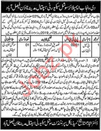 Punjab Employees Social Security Hospital Job For Attendant