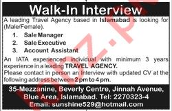 Sales Manager & Account Assistant Jobs 2019