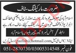 Marketing Staff Jobs in Islamabad