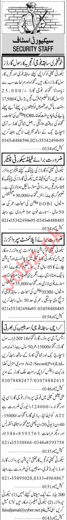 Jang Sunday Classified Ads 10th Nov 2019 for Security Staff