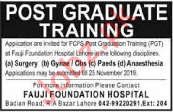 Fauji Foundation Hospital Jobs For Postgraduate Trainees