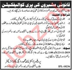 Punjab Institute Of Neuro Sciences Lahore Jobs 2019