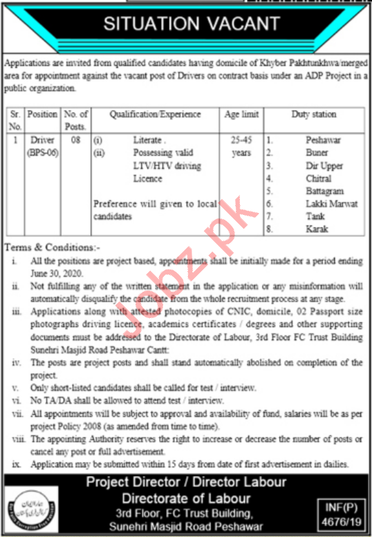 Directorate of Labour KPK Jobs 2019 for Drivers