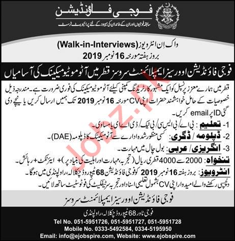 Fauji Foundation Overseas Employment Services OES Jobs