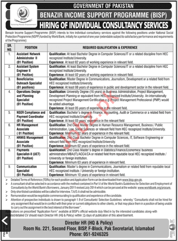 BISP Islamabad Jobs 2019 for Asst Network Administrator