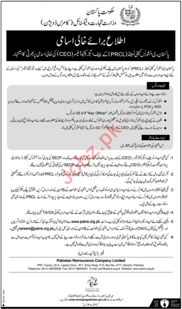 Commerce Division PRCL Karachi Jobs 2019