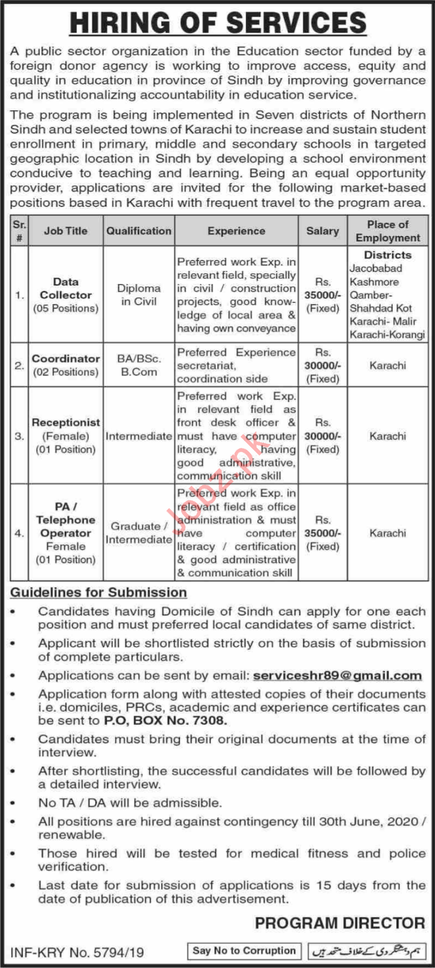 Public Sector Organization Education Sector Jobs 2019