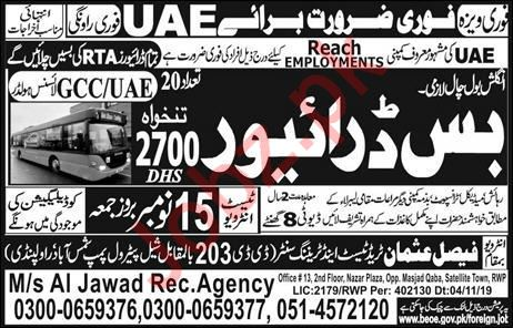 Bus Driver Job In Dubai 2020 Job Advertisement Pakistan