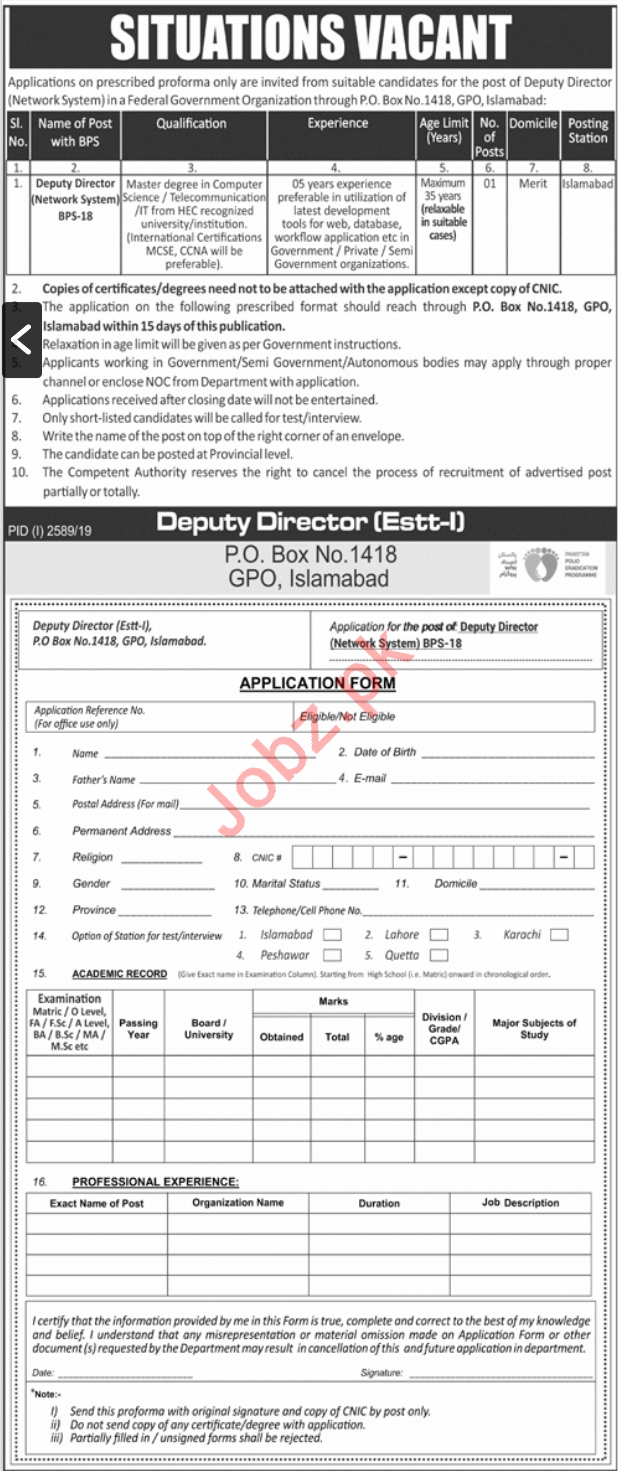 P O Box No 1418 GPO Islamabad Jobs 2019 for Deputy Director