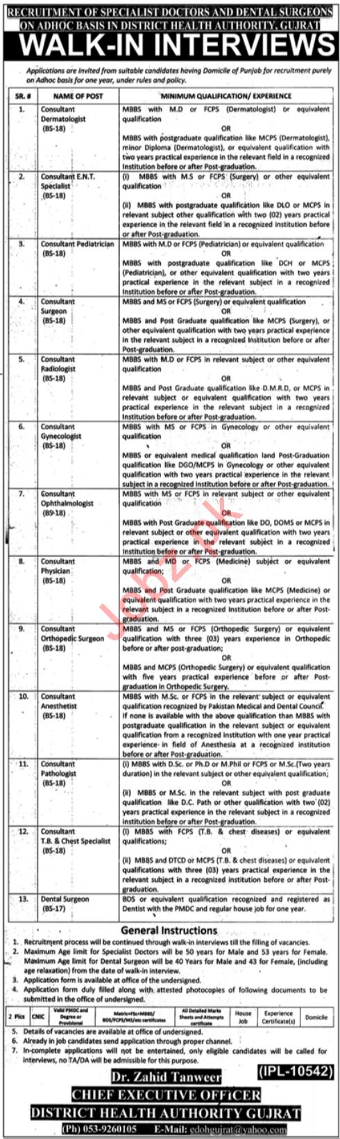 District Health Authority Gujrat Jobs Interview 2019