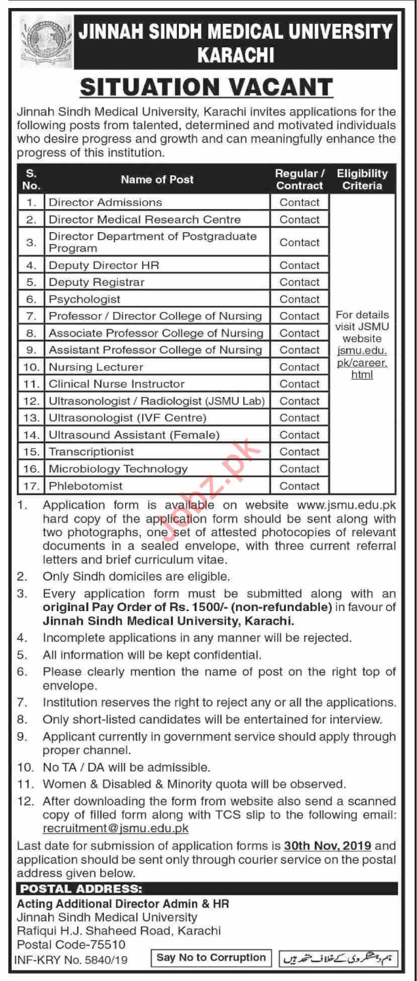 Jinnah Sindh Medical University JSMU Karachi Jobs 2019