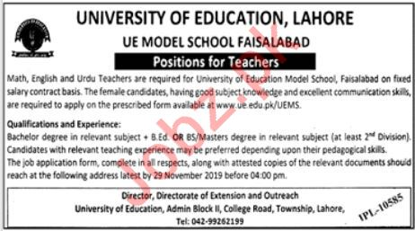 University of Education Model School Jobs For Teaching Staff
