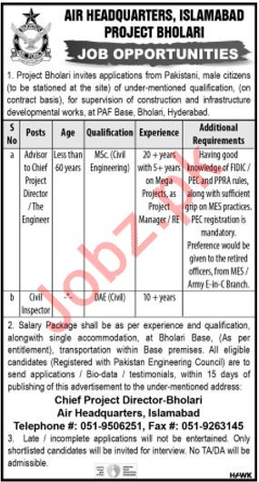 Pakistan Air Force PAF Air Headquarters Jobs in Hyderabad