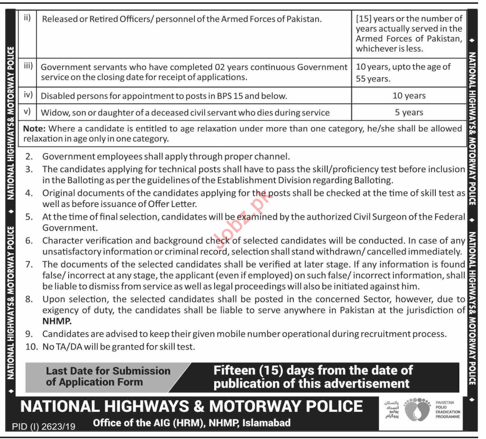 National Highways & Motorway Police NHMP Jobs 2019