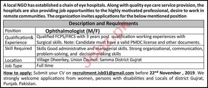 NGO Eye Hospital Jobs in Gujrat