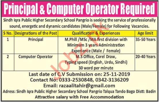Sindh Iqra Public Higher Secondary School Pangrio Jobs 2019