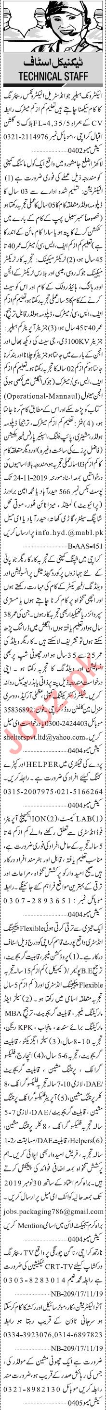 Jang Sunday Classified Ads 17th Nov 2019 for Technical Staff