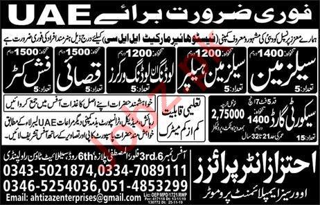 Nesto Hair Market LLC Jobs 2019 For UAE