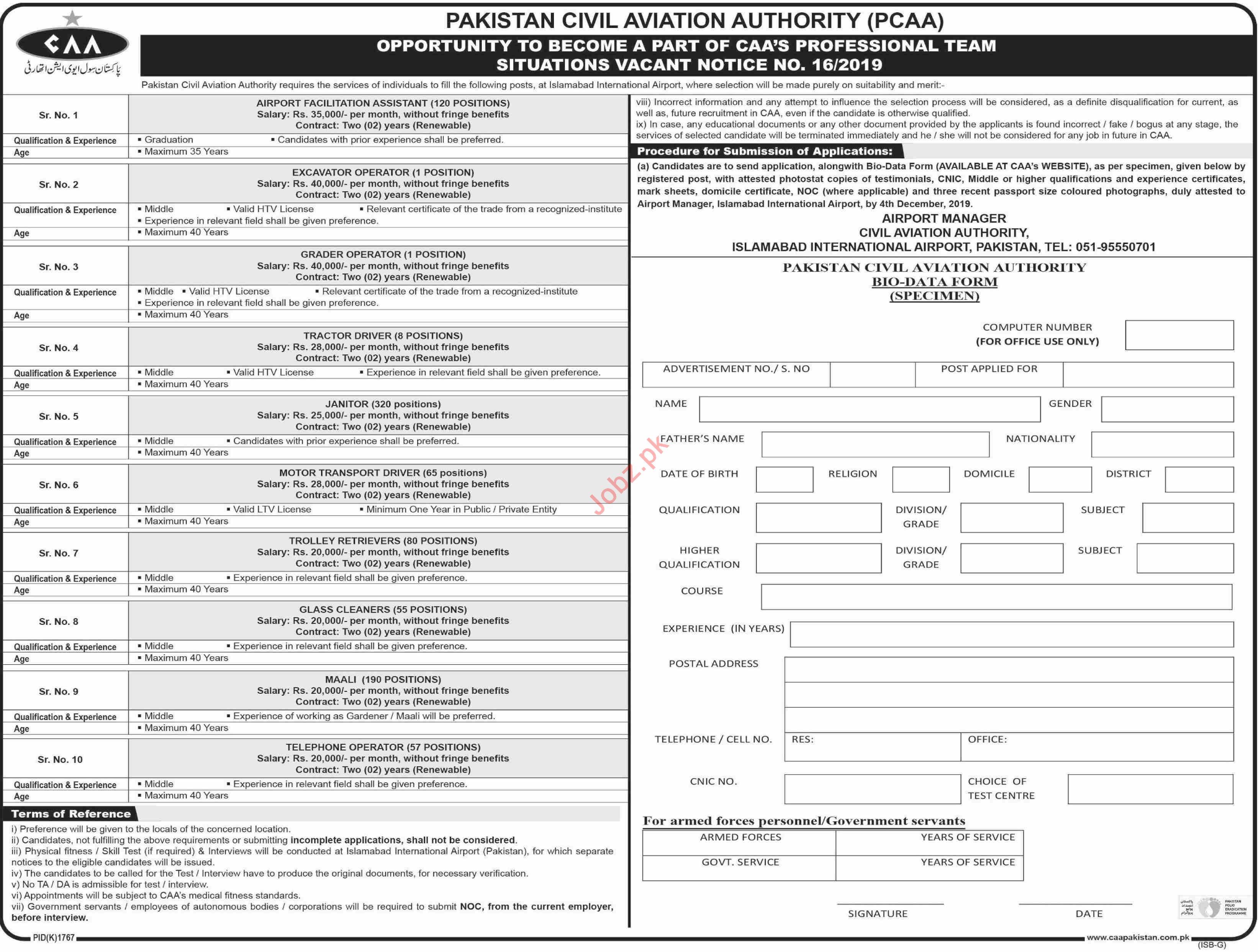 Pakistan Civil Aviation Authority PCAA Islamabad Jobs 2019