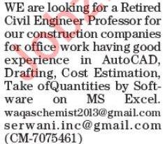 Civil Engineer Professor Job 2019 in Lahore