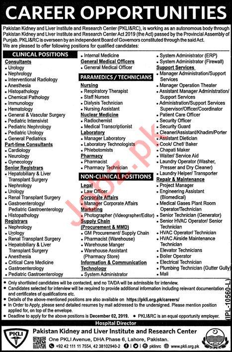 Pakistan Kidney & Liver Institute PKLI & RC Lahore Jobs 2019