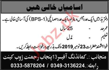Commanding Officer 13 Punjab Regiment Zhob Cantt Jobs