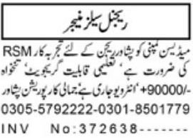 Regional Sales Manager Job 2019 in Peshawar KPK
