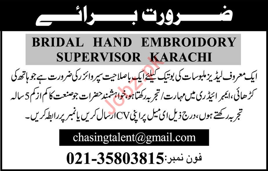 Bridal Hand Embroidory Supervisor Job 2019 in Karachi