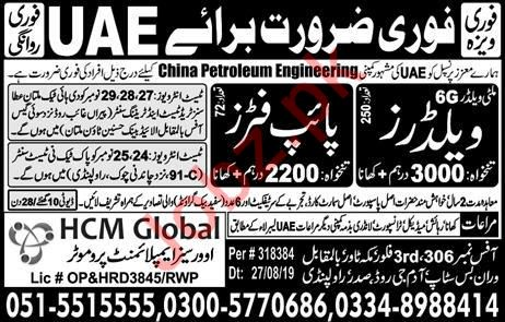 China Petroleum Engineering Company Jobs For UAE