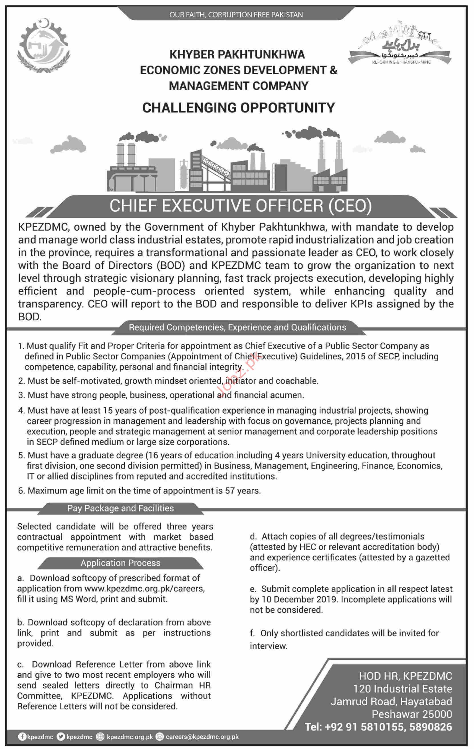 KPK Economic Zones Development and Company Jobs 2019