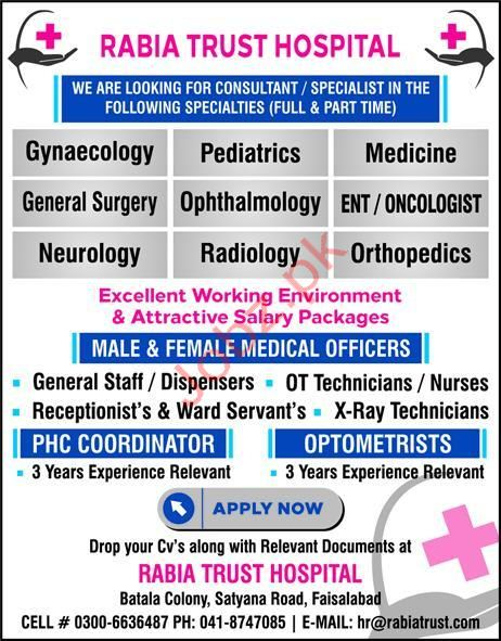 Rabia Trust Hospital Faisalabad Jobs
