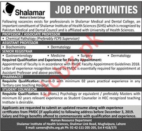 Shalamar Medical & Dental College Jobs 2019 in Lahore