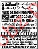 Brains College Jobs For Teachers & Lab Instructors