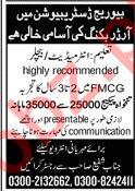 Order Booking Staff Jobs 2019 in Karachi