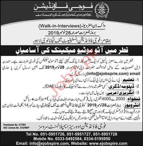 Fauji Foundation Jobs In Qatar For Car Trading Company 2021 Job Advertisement Pakistan