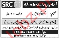 SRC Pvt Limited Jobs For Disabled Persons in Lahore