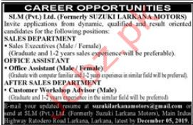 Suzuki Larkana Motors SLM Larkana Jobs 2019