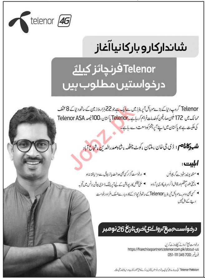 Telenor Franchises Jobs in DI Khan, Multan & Shujabad