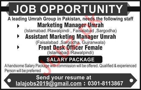 Umrah Group of Pakistan Jobs 2019
