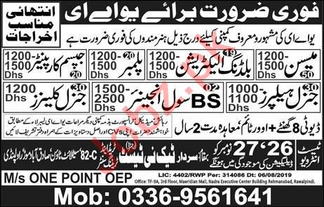 Construction & Technical Staff Jobs 2019 in UAE