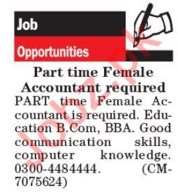 Accountant Job 2019 in Lahore