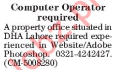 Computer Operator Job For Property Office in Lahore